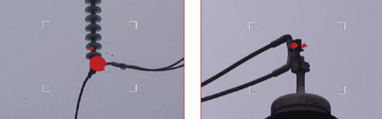 Efecto corona descarga parcial